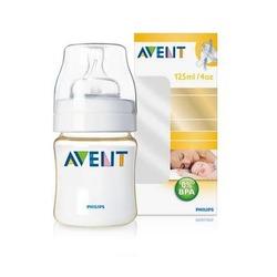 Philips Avent 4oz Bottle w/ Newborn Nipple