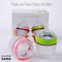Comotomo Natural Feel Baby Bottle Double Pack, Green/Pink, 150ml