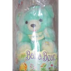 Baba Bear Plush Milk Bottle Bear Baby Bottle Cover