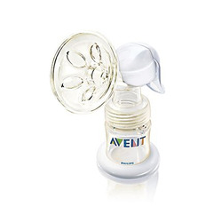 Avent Isis Single Electric Breast Pump
