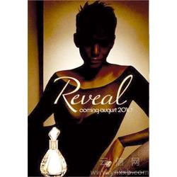 Halle Berry Reveal Perfume