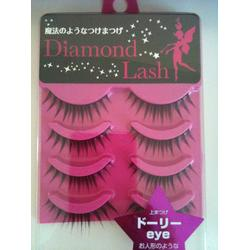Diamond Lash False Eye Lashes