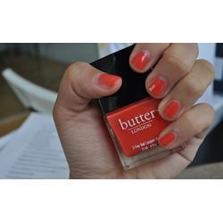 butter LONDON 3 Free in Jaffa