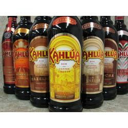 Kahula Coffee Flavoured Liqueur