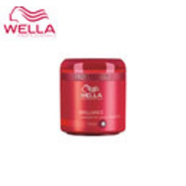 Wella Brilliance Hair Treatment Fine To Normal