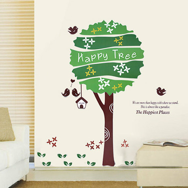 The Happiest Place Happy Tree Wall Stickers
