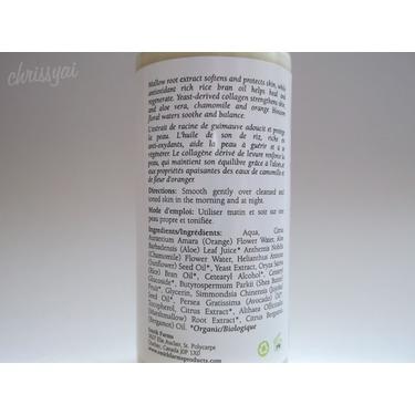 Smith Farms Marshmallow Face Cream