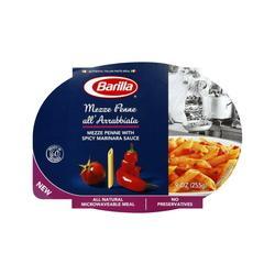 Barilla Mezze Penne all' Arrabbiata (Penne Pasta with Spicy Marinara Sauce)