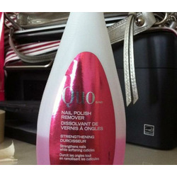 Quo Strengthening Nail Polish Remover