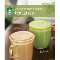 Starbucks Green Tea Latte