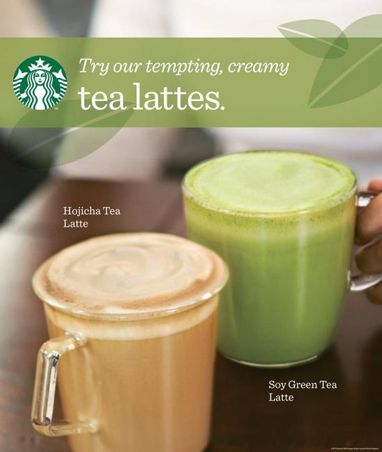 Starbucks Green Tea Latte Reviews In Tea