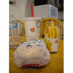 Burger King Gratifries