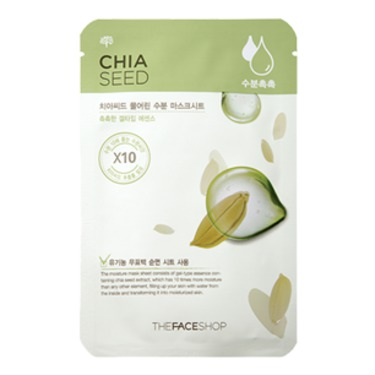 Chia Seed Hydrating Mask Sheet