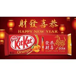 Kit Kat Orange