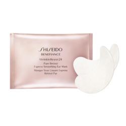 Shiseido Benefiance Instant Treatment Eye Mask