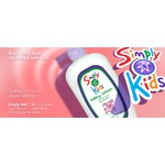 Simply Kids Lotion