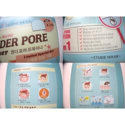 Wonder Pore Freshener