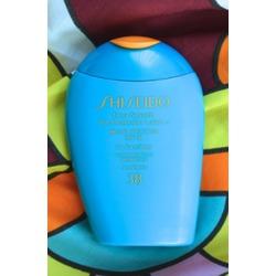 Shiseido Ultra Sun Protection Cream