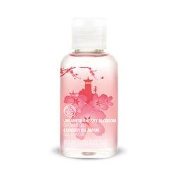 The Body Shop Japanese Cherry Blossom Mini Shower Gel
