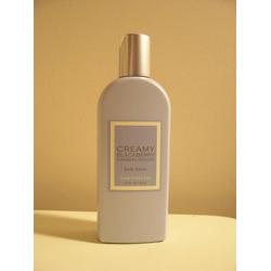 Ann Taylor Creamy Blackberry Sandalwood Body lotion