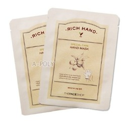 The Face Shop Hand Mask