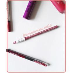essence Lip Liner