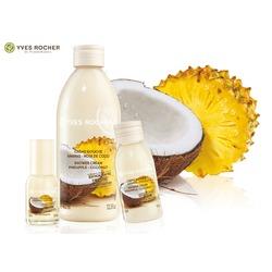 Yves Rocher Pineapple Coconut Shower Cream