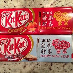 Kit Kat Chinese New Year
