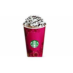 Starbucks Raspberry Hot Chocolate