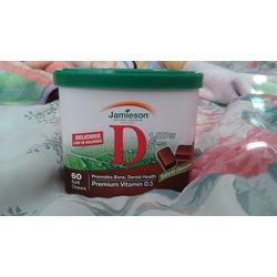 Jamieson premium vitamin D3 soft chews chocolate