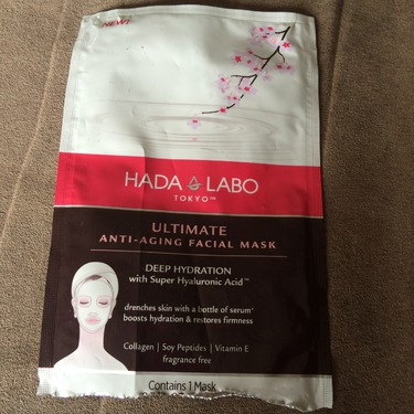 Hada Labo Ultimate Anti-Aging Facial Mask