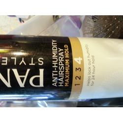 Pantene Stylers Anti-Humidity Hairspray, Maximum Hold