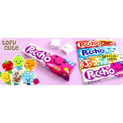 Puccho Candy