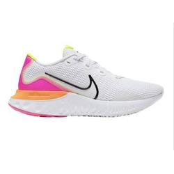Nike Brand