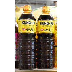 Kung-Fu Soy Sauce