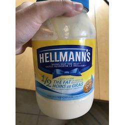 Hellmann's Light 1/2 Fat Mayonnaise