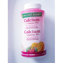 Natures bounty calcium with vitamin D gummies