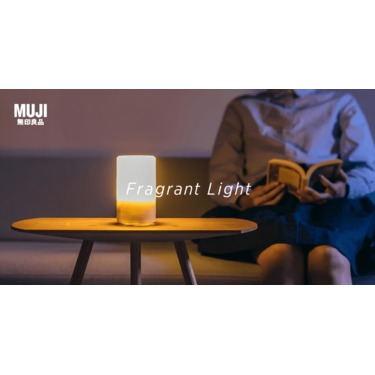 muji fragrance light