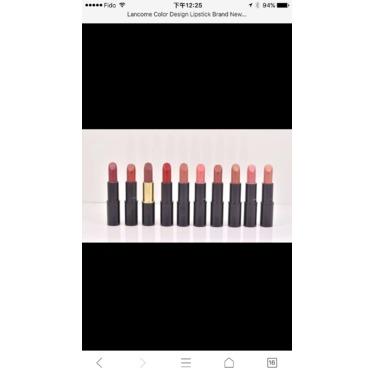 Lancôme Paris Color Fever Shine Lipstick Provocative