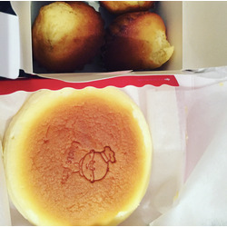Uncle Tetsu's Cheesecake