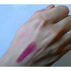 Avon My Lip Miracle in Mauviest