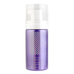 Shu Uemura Whitefficient Under Base Whitening Mousse