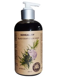 Best Natures Cosmetic Black Soap with Aloe and Rosemary