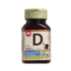 Life Brand Vitamin D chocolate
