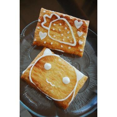 Pillsbury Cinnamon Toaster Strudel