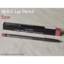 MAC Lip Liner in Soar