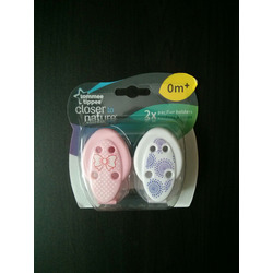Tomee Tippee Closer To Nature Pacifier Holders
