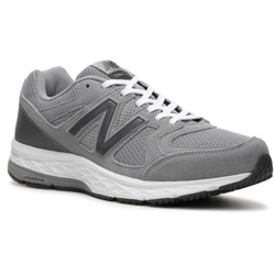New Balance Running 795 V1 Shoe
