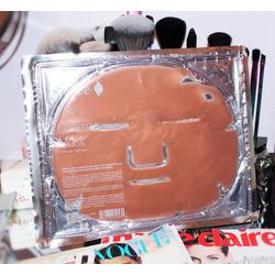 100 Percent Pure Caffeine Mask