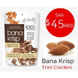 Tutti Gourmet Bana Krisp in Almond & Cacao
